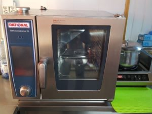 Cuptor Rational Self Coocking Center XS 6 tavi GN 2/3 Model NOU – electric